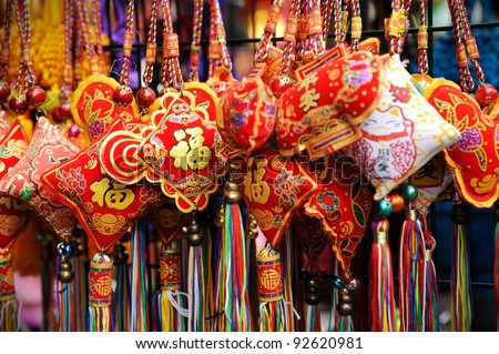 Lucky knot for Chinese New Year decoration in Chinatown (Niu Che Shui), Singapore. - stock photo