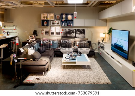 LUGANO, SWITZERLAND -NOV 4, 2017: Living room, IKEA shop in Lugano, Switzerland. The company was found in Sweden in 1943