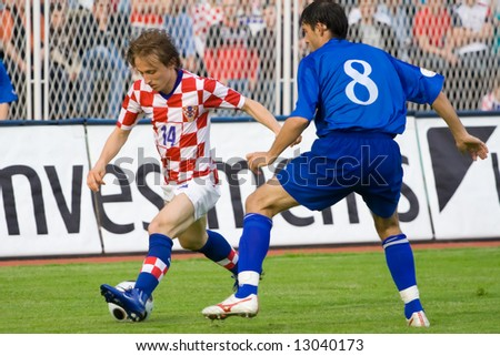 Luka Modri?, Croatian footballer who plays for Real Madrid and the Croatia national football team. Modri? plays mainly as a central midfielder.