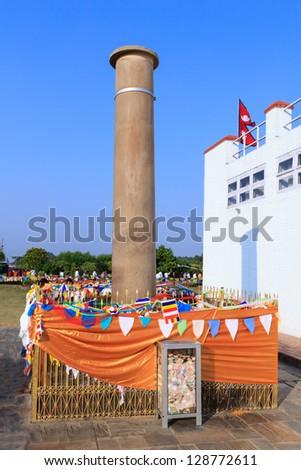 Lumbini, Nepal - Birthplace of Buddha Siddhartha Gautama - stock photo