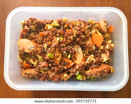 Lunch box - Fired brown rice with sausage and carrot