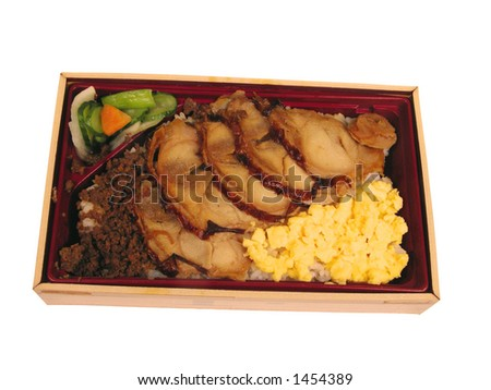 Lunch box with pork grill egg and rice,isolated over white background with clipping path