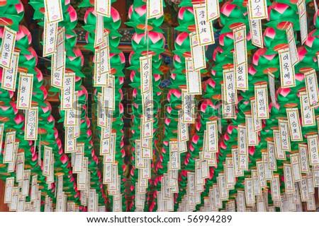 Lungta, ritual wish flags hanging inside of Buddhist Sinheungsa Temple in Seoraksan National Park, South korea - stock photo