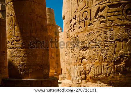 Luxor - stock photo