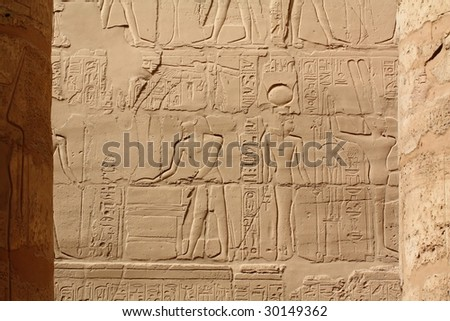Luxor Temple carved wall in Egypt