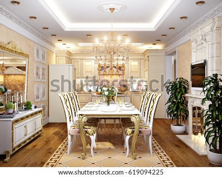Luxurious Classic Baroque Kitchen And Dining Room Interior Design With  White Wood Gold Furniture And Wooden
