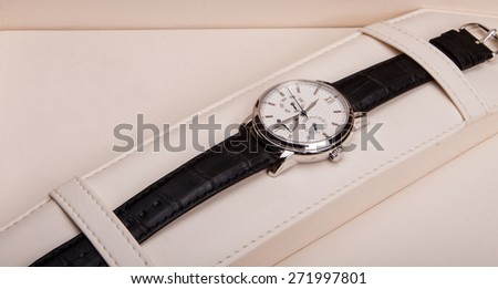 Luxury gold watch swiss made. In box  - stock photo