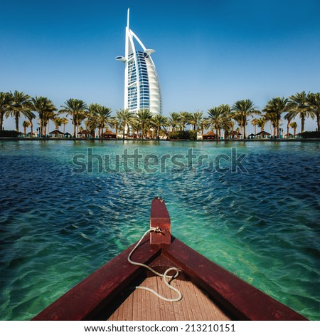 luxury place resort and spa for vacation in Dubai, UAE - stock photo