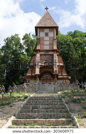 LUZNA, GORLICE , POLAND - JULY 11, 2015: The old military cemetery form first world war in  Luzna Pustki- battle of Gorlice - Poland