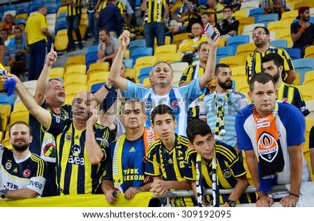 LVIV, UKRAINE - AUG 5: Active Turkish Fenerbahce fans in T-shirts before the UEFA Champions League match between Shakhtar vs Fenerbahce, 5 August 2015, Arena Lviv, Lviv, Ukraine