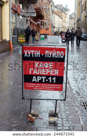 """LVIV, UKRAINE - 11 January, 2015: Cafe """"Right Sector"""" (Pravy/Pravyy Sektor) in Lviv, Ukraine. Right Sector is a Ukrainian nationalist political party that originated in November 2013 - stock photo"""