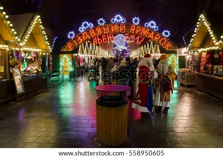 LVIV, UKRAINE - JANUARY17: Christmas and New Year fair in the center of Lviv on January 17, 2017 in Lvov, Ukraine
