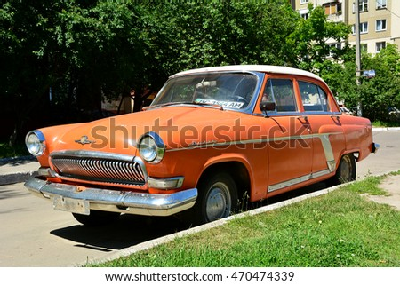 LVIV, UKRAINE - JUNE 6 - An orange GAZ-21 Volga car from the third series produced between 1962 and 1970. Old Soviet cars are still common on Ukrainian streets. June 6, 2015 in Lviv (Lvov), Ukraine