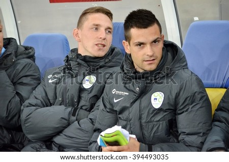 LVIV, UKRAINE - NOV 14: Bench players national team of Slovenia during the match of play-off UEFA EURO 2016 national team of Ukraine vs Slovenia, 14 November 2015, Arena Lviv, Lviv, Ukraine