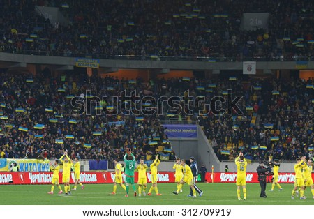 LVIV, UKRAINE - NOVEMBER 14, 2015: Ukrainian footballers thank fans after won UEFA EURO 2016 Play-off for Final Tournament game against Slovenia at Lviv Arena