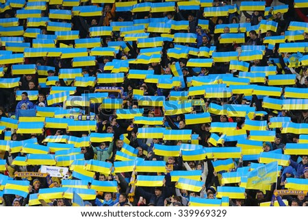 LVIV, UKRAINE - NOVEMBER 14, 2015: Ukrainian supporters show their support during UEFA EURO 2016 Play-off for Final Tournament game between Ukraine and Slovenia at Lviv Arena - stock photo