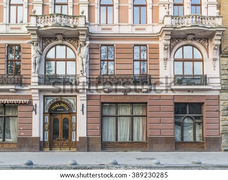 LVIV, UKRAINE - OCT 26, 2015: Morning Lviv. The center of Lviv near the Opera House. Grand Hotel (pr. Of Liberty, 11/13). Picture taken during a trip to Lviv