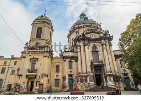 LVIV, UKRAINE - OCTOBER 03, 2015 :Dominican cathedral, one of the most beautiful cathedrals in Lviv.