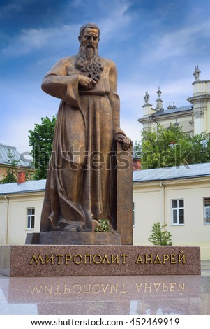 LVOV, UKRAINE - MAY 8, 2016:  Entrance to one of the most popular churches in Lviv - St. George's Cathedral and a newly erected monument of metropolitan Andrey Sheptytsky - stock photo