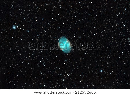 M27 Dumbell nebula . Planetary nebula - stock photo