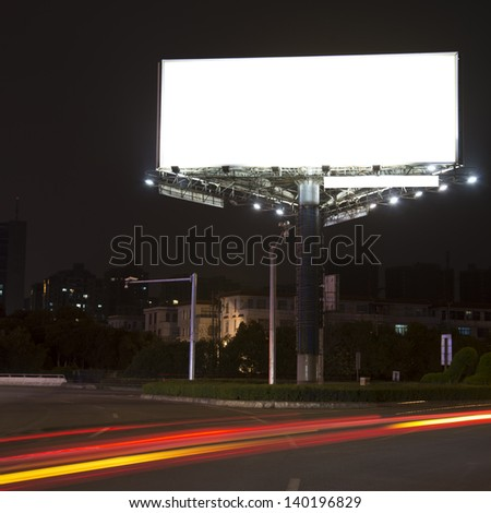 Ma roadside billboards - stock photo