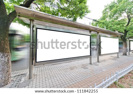 Ma roadside billboards, a very good material - stock photo