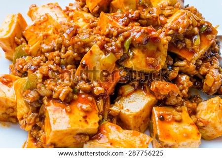 mabo tofu    Bean-curd soup seasoned with red pepper Chinese food - stock photo