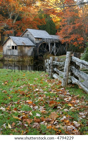 Mabry Mill, Meadows of Dan, Virginia Vertical in Autumn with Copy Space
