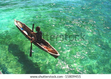 Mabul Island - stock photo