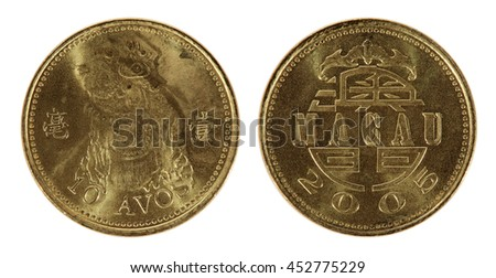 Macao pataca old coins on the white background (2005) - stock photo