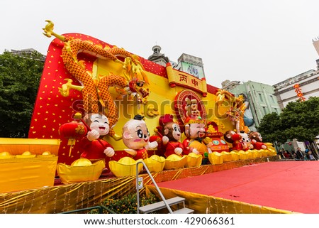 MACAU, CHINA - FEBRUARY 22, 2016: Senado Square after Chinese new year celebration in Macau. This square is the largest in Macau. Macau is a former Portuguese colony.