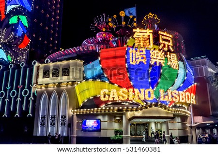Macau, China - July 15th 2016 - Details of stores in downtown Macau in China, Asia.