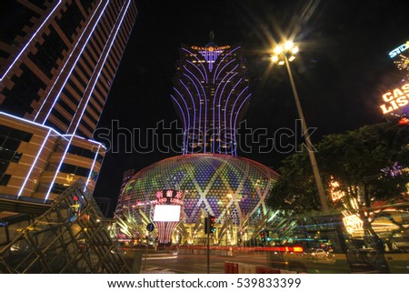 MACAU , CHINA , JULY 2: The hotel Grand Lisboa is a very big hotel ,casino and restaurant in Macau , China on July 2 2016.