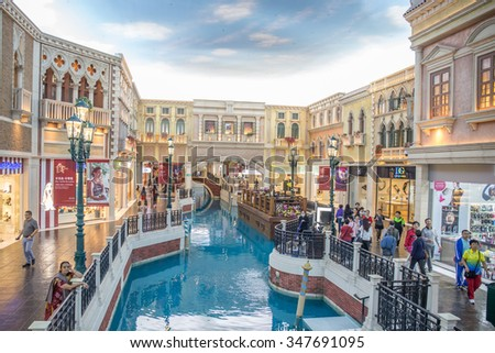 MACAU, CHINA - NOV 3, 2015: Interior of Venetian Casino in Taipa. The famous shopping mall, luxury hotel and the largest casino in the Macau.