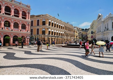 MACAU -CIRCA AUGUST 2013- The historic center of Macau (Macao), located around Largo do Senado, was inscribed on the UNESCO World Heritage List in 2005. - stock photo