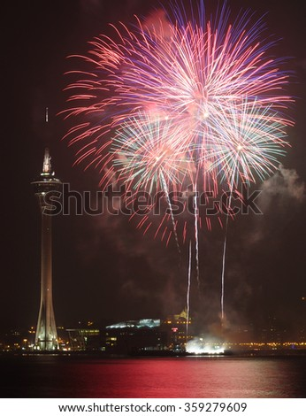 Macau Colorful Firework with landmark Macau Tower