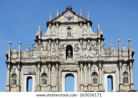 MACAU 13 DECEMBER 2014 Editorial: The ruins of St. Paul's are the relics of a 16th century Roman Catholic church built by the Jesuits in the historic center of Macau (Macao), then a Portuguese colony. - stock photo