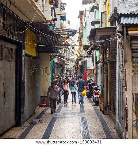 MACAU - DECEMBER 1: view on downtown street on December 1, 2012 in Macau, China. - stock photo