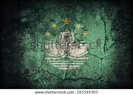 Macau flag pattern on dirty old concrete wall texture ,retro vintage style - stock photo