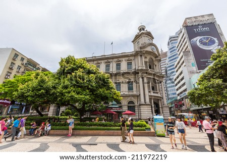 MACAU - JUNE 6, 2014: General Post Office, Macau. The Historic Centre of Macao was inscribed on the UNESCO World Heritage List in 2005.  - stock photo