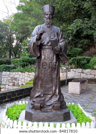 Macau - Matteo Ricci's statue. The Jesuit Matteo Ricci is known as the founder of modern Chinese Christianity. Also an astronomer & sinologist, later he was a guest honor at the Chinese Emperor court. - stock photo