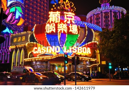 MACAU - OCTOBER 12: Exterior of Casino Lisboa October 12, 2012 in Macau, China. Macau is the world's top casino market and Casino Lisboa is one of the most well known casinos in the city. - stock photo