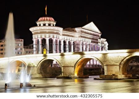 Macedonia Square is the main square of Skopje, Macedonia