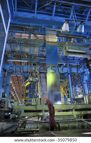 machine for rolling steel sheet - stock photo