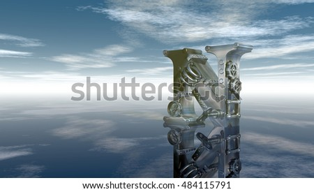 machine letter n under cloudy sky - 3d illustration