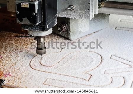 machine working - stock photo
