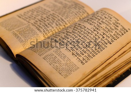 Machsor Lemberg from year 1907 printed by Daavid Balaban. The machsor  is the prayer book used by Jews on the High Holidays . February 11,2016; Prague, Czech republic - stock photo