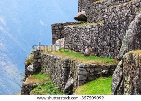 Machu Picchu, the old walls in the background mountains - stock photo