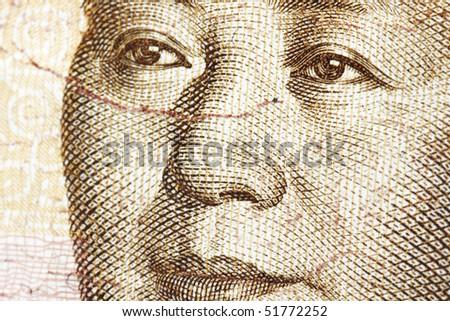 Macro shot of cash of china money RMB 20. - stock photo