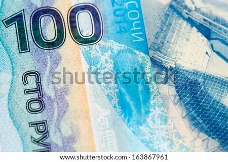 Macro view of one hundred rubles olympic banknote - stock photo